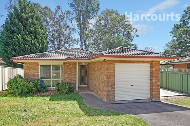 Picture of 18a Spence Place, ST HELENS PARK NSW 2560