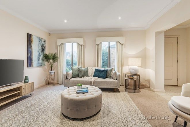 Picture of 58A Morna Road, DONCASTER EAST VIC 3109