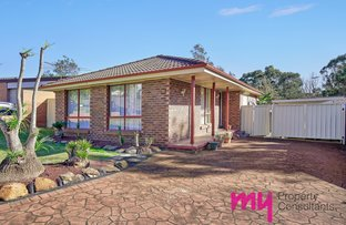 Picture of 1/27 Maroubra Crescent, Woodbine NSW 2560