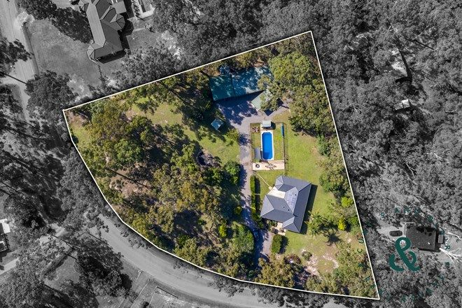 Picture of 12 Mahogany Place, MEDOWIE NSW 2318