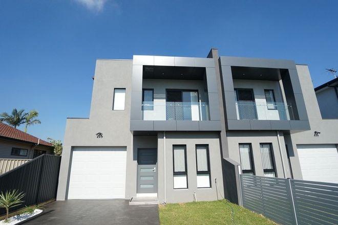 Picture of 27 Kihilla Street, FAIRFIELD HEIGHTS NSW 2165