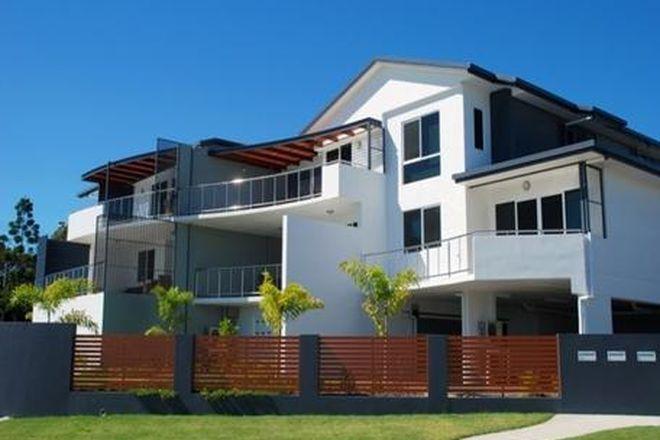 Picture of 2/1 BEACH AVENUE, TANNUM SANDS QLD 4680