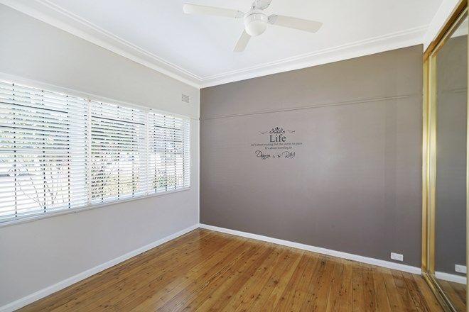 Picture of 5 Lewis Street, BRADBURY NSW 2560