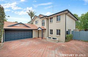 Picture of 6 Bernard Place, Cherrybrook NSW 2126