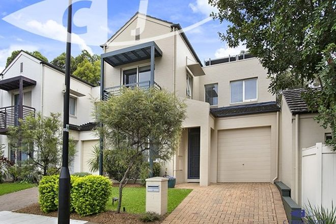 Picture of 1 Evans, NEWINGTON NSW 2127