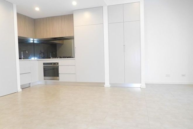 Picture of 47/10-14 Hazlewood Place, EPPING NSW 2121