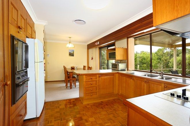 Picture of 6 Warrambeen Place, MUDGEERABA QLD 4213