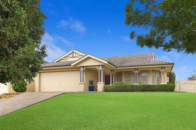 Picture of 71 Robins Creek Drive, HORSLEY NSW 2530