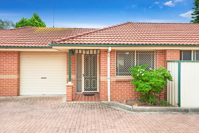 Picture of 1/42 Peter Street, BLACKTOWN NSW 2148