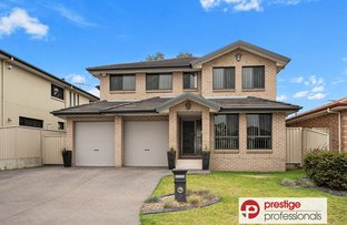 Picture of 23 Culgoa Court, Wattle Grove NSW 2173