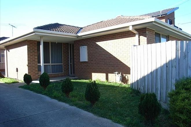 Picture of 1/3 Ripon Court, NOBLE PARK NORTH VIC 3174