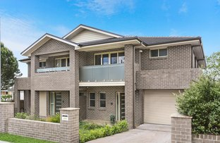 Picture of 223 Quarry Road, Ryde NSW 2112