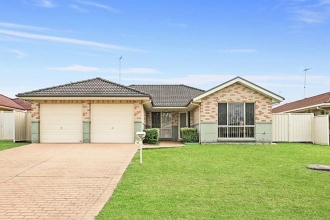 Picture of 6 Kingsley Close, SOUTH WINDSOR NSW 2756