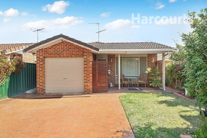 Picture of 22A Kenny Close, ST HELENS PARK NSW 2560