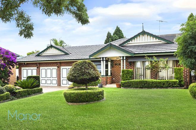 Picture of 38 Springfield Crescent, BELLA VISTA NSW 2153
