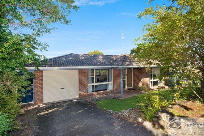 Picture of 7 Abelia Close, GOONELLABAH NSW 2480