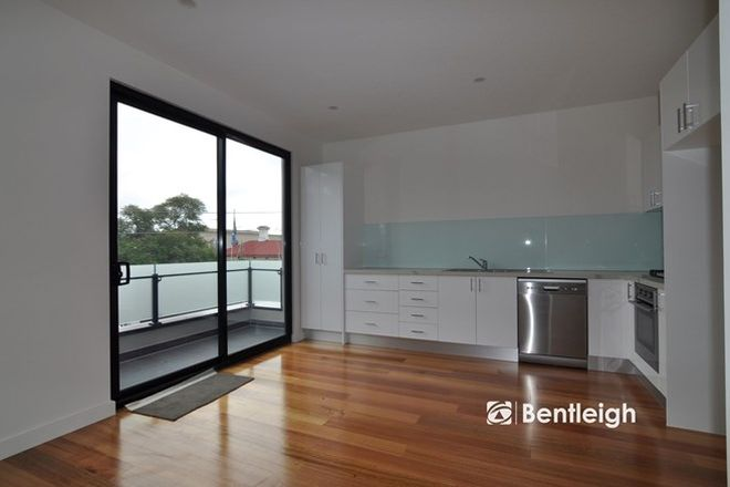Picture of 8A Nelson Street, BALACLAVA VIC 3183