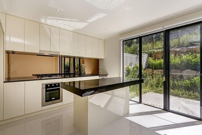 Picture of 27 Terraces Court, PEREGIAN SPRINGS QLD 4573