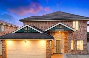 7 Pomegranate Place, Glenwood NSW 2768