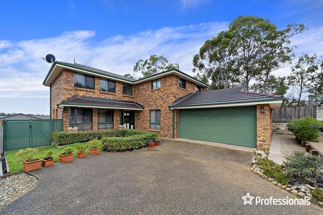 Picture of 40 Carmarthen Street, MENAI NSW 2234