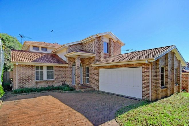 Picture of 51 Oakhill Drive, CASTLE HILL NSW 2154