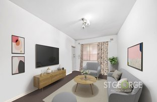 Picture of 11/5 Phillip Street, Roselands NSW 2196