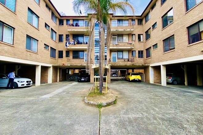 Picture of 4/21 Equity Place, CANLEY VALE NSW 2166