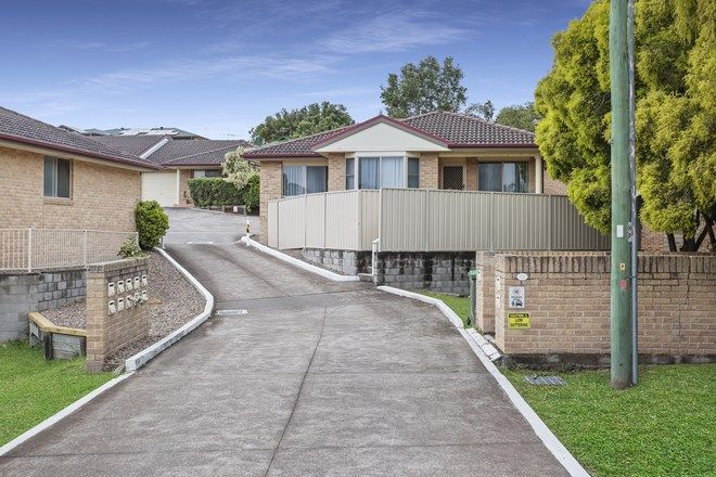 Picture of 7/12 Park Street, EAST MAITLAND NSW 2323
