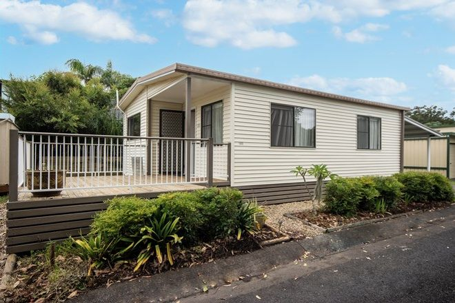 Picture of 125 Borrowdale Cres, KINCUMBER NSW 2251