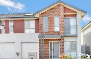 Picture of 81 Hemsworth Avenue, Middleton Grange NSW 2171