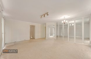 Picture of 4 Peppermint Crescent, Kingswood NSW 2747