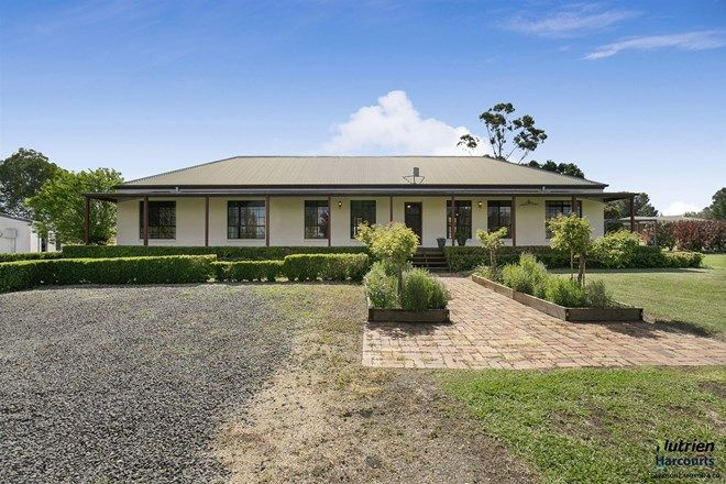 Picture of 34 Vintage Close, INVERELL NSW 2360