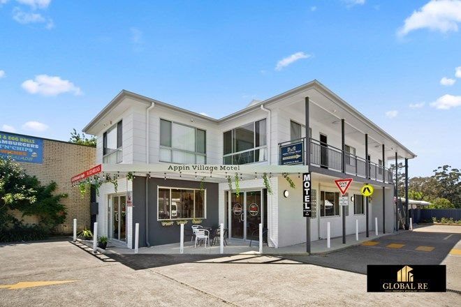 Picture of 72 Appin Road, APPIN NSW 2560
