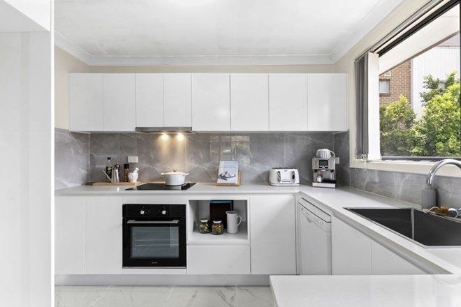Picture of 1/17a Short Street, WENTWORTHVILLE NSW 2145