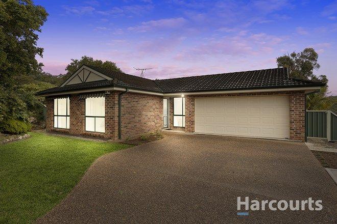 Picture of 12 Honey Oak Drive, TORONTO NSW 2283
