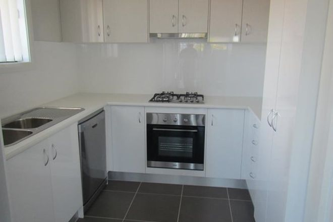 Picture of 10a Wagtail Close, TAMWORTH NSW 2340