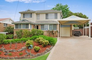 Picture of 19 Spring Road, Kellyville NSW 2155
