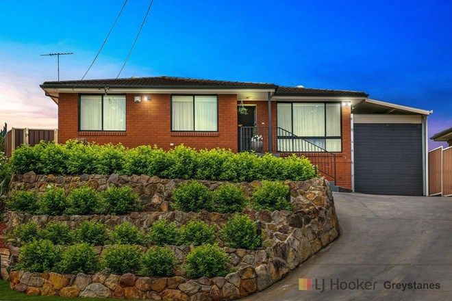 Picture of 120 Roberta Street, GREYSTANES NSW 2145