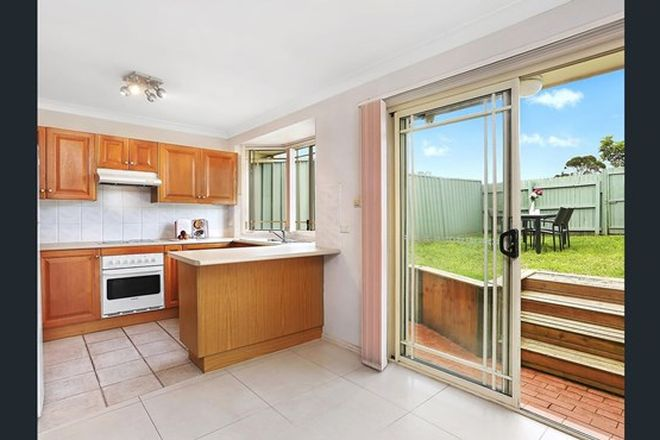 Picture of 17/1 Birubi Avenue, GYMEA NSW 2227