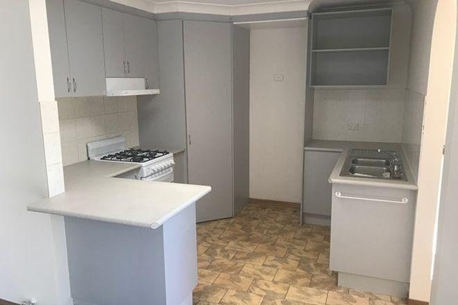 Picture of Elm Avenue, DORRIGO NSW 2453