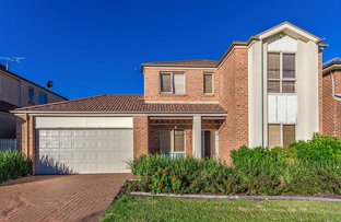 Picture of 60 Jade Way, Hillside VIC 3037