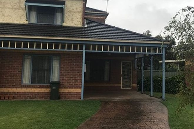 Picture of 8 LAKESIDE COURT, HAMILTON VIC 3300