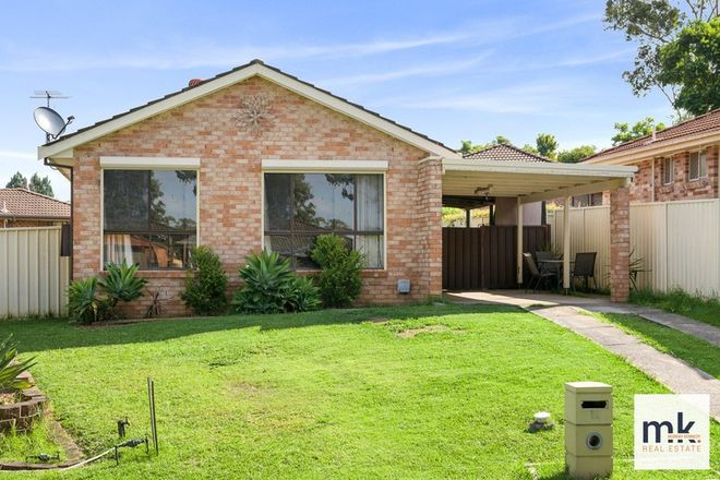 Picture of 18 Euphrates Place, KEARNS NSW 2558