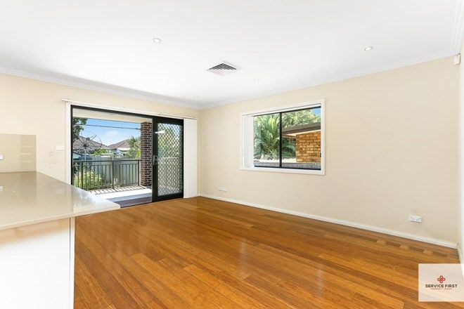Picture of 19 Dowding Street, PANANIA NSW 2213