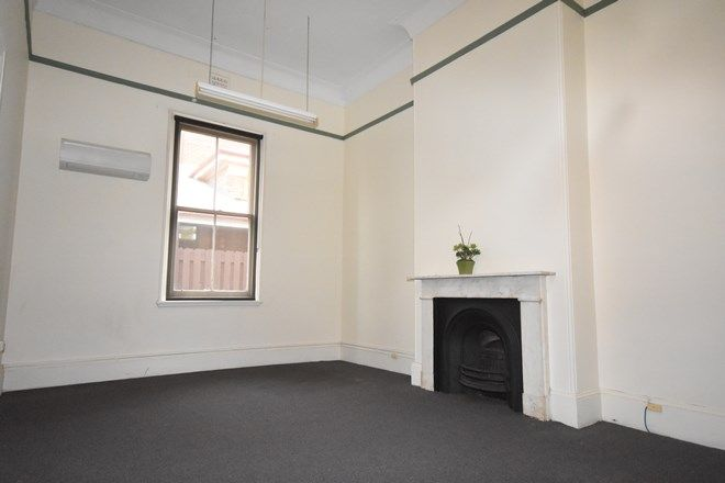 Picture of 5-100 Barker Street, CASINO NSW 2470